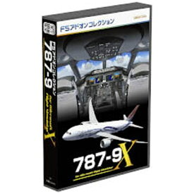 テクノブレイン TechnoBrain 〔Win版〕 FSアドオンコレクション 『787-9』[FSアドオンコレクション7879]