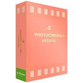 デジタルステージ digitalstage 〔Win版〕 PhotoCinema+ Wedding (フォトシネマ・プラス・ウェディング)[DSP05912]