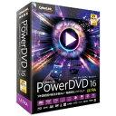 【送料無料】 サイバーリンク 〔Win版〕 Power DVD 16 Ultra