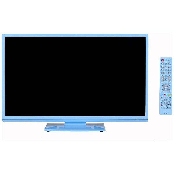 【送料無料】 オリオン 23V型 地上・BS・110度CSチューナー内蔵液晶テレビFGX23-3MB(別売USB HDD録画対応)【生産完了品】FGX233MB【kk9n0d18p】