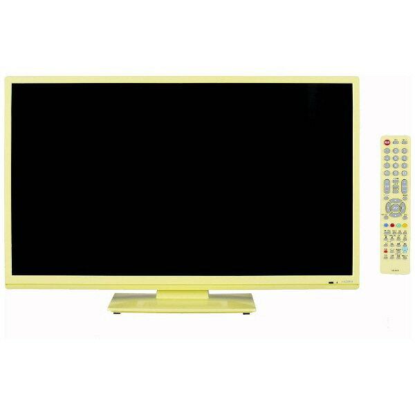 【送料無料】 オリオン 23V型 地上・BS・110度CSチューナー内蔵液晶テレビFGX23-3MY(別売USB HDD録画対応)【生産完了品】FGX233MY【kk9n0d18p】