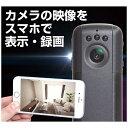【送料無料】 サンコー ペン型赤外線無線カメラ WIFICAM3