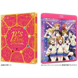 バンダイビジュアル BANDAI VISUAL ラブライブ!μ's Live Collection 【ブルーレイ ソフト】