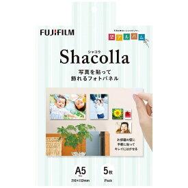 富士フイルム FUJIFILM シャコラ(shacolla) 壁タイプ 5枚パック A5サイズ