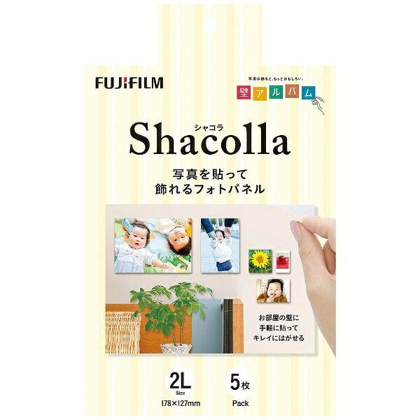 富士フイルム FUJIFILM シャコラ(shacolla) 壁タイプ 5枚パック 2Lサイズ