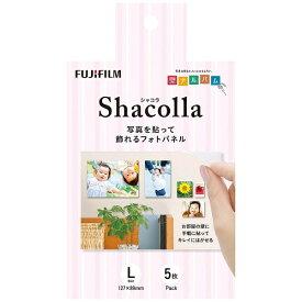富士フイルム FUJIFILM シャコラ(shacolla) 壁タイプ 5枚パック Lサイズ