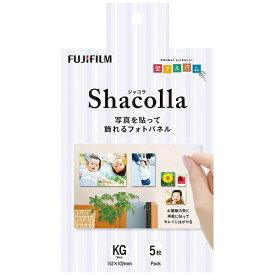 富士フイルム FUJIFILM シャコラ(shacolla) 壁タイプ 5枚パック KGサイズ