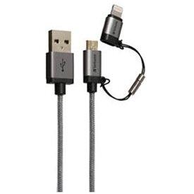 Verbatim バーベイタム [micro USB+ライトニング]USBケーブル 2.4A (1.2m・グレー)MFi認証 64828B [1.2m]