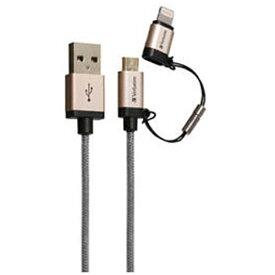 Verbatim バーベイタム [micro USB+ライトニング]USBケーブル 2.4A (1.2m・ゴールド)MFi認証 64830B [1.2m]