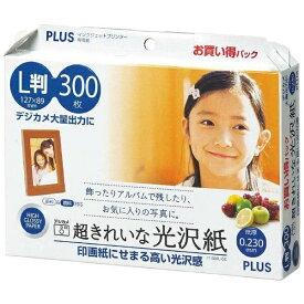 プラス PLUS 超きれいな光沢紙(L版・300枚) IT-300L-GC[IT300LGC]【wtcomo】