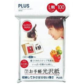 プラス PLUS お手軽光沢紙(L版・100枚) IT-100L-GE[IT100LGE]