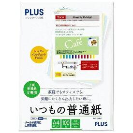 プラス PLUS いつもの普通紙(A4・100枚) MP-120RP[MP120RP]【rb_pcp】