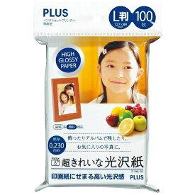 プラス PLUS 超きれいな光沢紙(L版・100枚) IT-100L-GC[IT100LGC]【wtcomo】