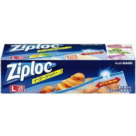 旭化成ホームプロダクツ Asahi KASEI Ziploc(ジップロック)イージージッパー Lサイズ 20枚入
