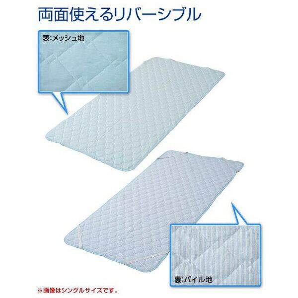 ヤマゼン YAMAZEN 【涼感パッド】超冷感敷きパッド ダブルサイズ(140×205cm)