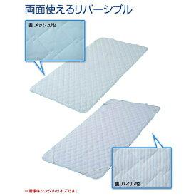ヤマゼン YAMAZEN 【涼感パッド】超冷感敷パッド ダブルサイズ(140×205cm)
