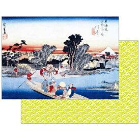 セキセイ SEKISEI パックンカバーアルバム 2L 川崎 PKA-720[PKA720]