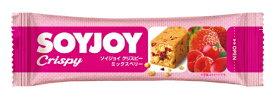 大塚製薬 Otsuka SOYJOY Cryspy(ソイジョイクリスピー) 【ミックスベリー/25g×1本】【wtcool】