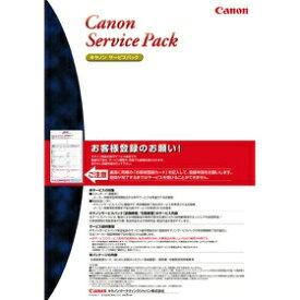 キヤノン CANON キヤノンサービスパック スタンダード CSP/MF-C タイプD 4年訪問修理 7950A573