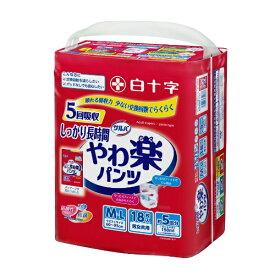 白十字 Hakujuji サルバ Dパンツしっかりガード長時間 パンツタイプ M-Lサイズ 5回吸収 18枚入〔大人用おむつ〕【rb_pcp】
