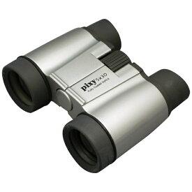 スガイエンタープライズ Sugai Enterprise 5倍双眼鏡 オペラグラス(シルバー)[PIXY5X30SV]