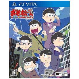 アイディアファクトリー IDEA FACTORY おそ松さん THE GAME はちゃめちゃ就職アドバイス -デッド オア ワーク- 通常版【PS Vitaゲームソフト】