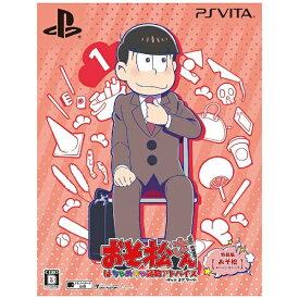 アイディアファクトリー IDEA FACTORY おそ松さん THE GAME はちゃめちゃ就職アドバイス -デッド オア ワーク- 特装版 おそ松【PS Vitaゲームソフト】