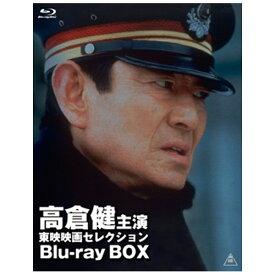 東映ビデオ Toei video 高倉健主演 東映映画セレクション Blu-ray BOX 初回生産限定 【ブルーレイ ソフト】