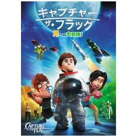 NBCユニバーサル NBC Universal Entertainment キャプチャー・ザ・フラッグ 【DVD】