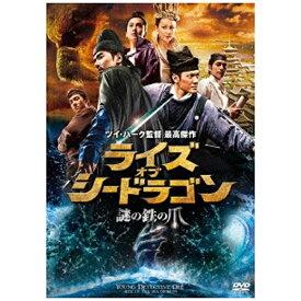 NBCユニバーサル NBC Universal Entertainment ライズ・オブ・シードラゴン 謎の鉄の爪 【DVD】