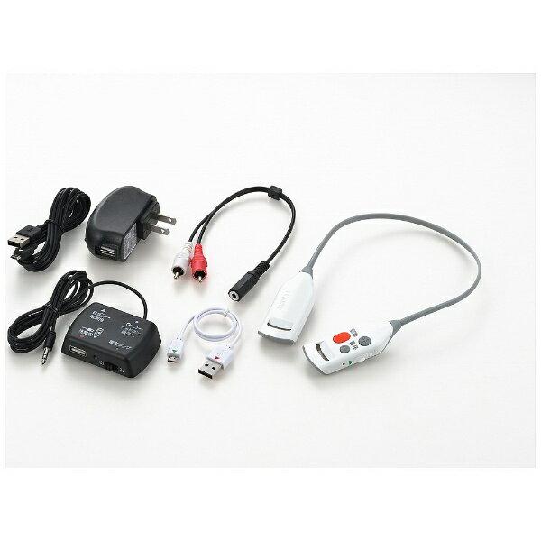 【送料無料】 ツインバード TWINBIRD ワイヤレス耳元スピーカー AV-J343W[AVJ343W]