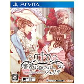 アイディアファクトリー IDEA FACTORY 薔薇に隠されしヴェリテ 通常版【PS Vitaゲームソフト】