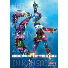 角川映画 KADOKAWA 初音ミク ライブパーティー 2013 in Kansai (ミクパ♪) -39's Spring the 3rd Synthesis- 【DVD】