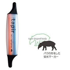 エポックケミカル EPOCH Chemical [水性マーカー] テイパー ツインタイプ蛍光マーカー ブルー/オレンジ 493-160