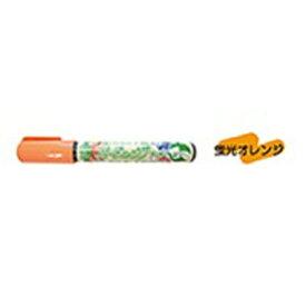 エポックケミカル EPOCH Chemical [油性マーカー] ガーデニングマーカー 蛍光オレンジ 385-0250