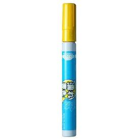 エポックケミカル EPOCH Chemical [油性マーカー] ぬれ書きマーカー 黄 K-WTM-Y