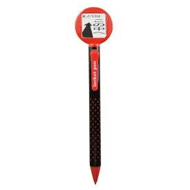 エポックケミカル EPOCH Chemical [シャープペン]ロケット付シャープペン 丸型 レッド(芯径:0.5mm) 414-280