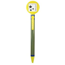 エポックケミカル EPOCH Chemical [ボールペン] ロケット付ボールペン 丸型 イエロー 426-280
