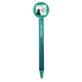 エポックケミカル EPOCH Chemical [ボールペン] ロケット付ボールペン 丸型 グリーン 427-280