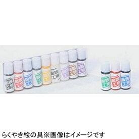 エポックケミカル EPOCH Chemical [陶器用絵具] らくやき絵の具 茶 RME-390BR[RME390BR]