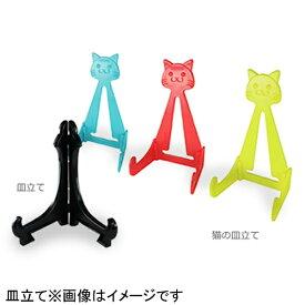 エポックケミカル EPOCH Chemical [皿立て] RAKU YAKI buddies 猫の皿立て ブラック RMCSBK-350[RMCSBK350]