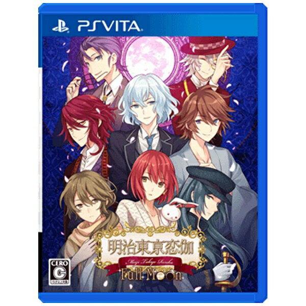 LOVE&ART 明治東亰恋伽 Full Moon 通常版【PS Vitaゲームソフト】