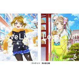バンダイビジュアル BANDAI VISUAL ラブライブ! 2nd Season 6 特装限定版 【ブルーレイ ソフト】