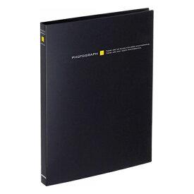 ハクバ HAKUBA ビュートプラス L-56 (ブラック) ABPL56BK[ABPL56BK]