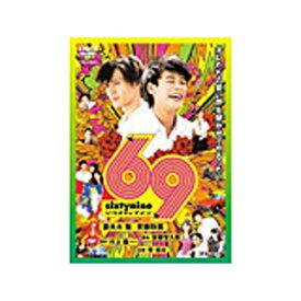 東映ビデオ Toei video 69 sixty nine 通常版 【DVD】