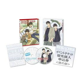 角川映画 KADOKAWA SUPER LOVERS 第2巻 限定版 【DVD】