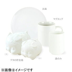 エポックケミカル EPOCH Chemical [陶磁器] RAKU YAKI buddies 無地陶磁器 ブタの貯金箱(小) 白 RMB-620