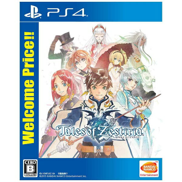 バンダイナムコエンターテインメント テイルズ オブ ゼスティリア Welcome Price!!【PS4ゲームソフト】
