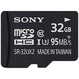 ソニー SONY microSDHCカード SR-UX2Aシリーズ SR-32UX2A [32GB /Class10][SR32UX2A]