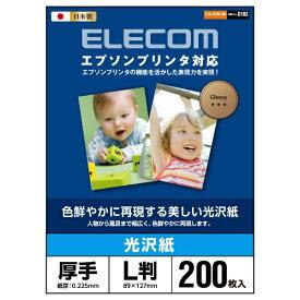エレコム ELECOM EJK-EGNL200(EJK-EGNシリーズ/光沢写真用紙/光沢紙厚手/エプソン用/L判/200枚)[EJKEGNL200]【wtcomo】